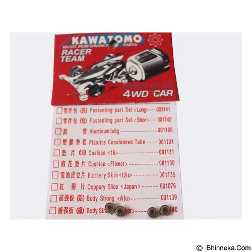 TAMIYA Bering AS Kawatomo Tamiya Mini 4WD (Merchant) - Slot Car Track, Part, and Accessories