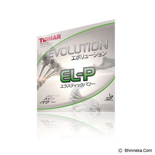 TIBHAR Evolution EL-P 1.9mm - Black - Aksesoris Raket