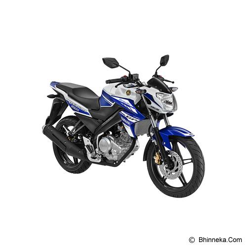 YAMAHA Vixion Moto GP Edition - Motor Sport