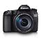 CANON EOS 70D Kit3 - Camera SLR