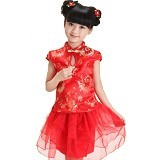 GOODSTORY CNY Chinese Dress Cheongsam Qibao Size 12 - Gold Emboss Red