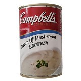 CAMPBELLS Cream of Mushroom - Instan Sup