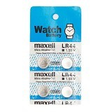 MAXELL Battery For Baby Toys [LR44] - Battery and Rechargeable