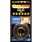 3M Scotch KB-10 Outside Wall - Double Tape