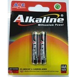 ABC Alkaline AAA - Battery and Rechargeable