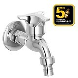 AER Wall Faucet Nepple Washing [SOV 03C W] - Keran