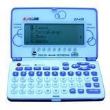 ALFALINK EI-428 - Kamus Digital