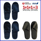 ANA Original Airlines Sliper (All Nippon Airways Dan Japan Airlines) - Blue and Coklat - Slippers Pria
