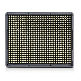 APUTURE Amaran HR-672W LED