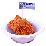 BTIM CULINARY Fried Chicken - Box & Kalengan Unggas