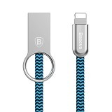 BASEUS Ring Lightning Cable - Chrome + Blue (Merchant) - Cable / Connector Usb