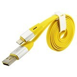 BASEUS Smart Power-off Series Lightning Cable 1.5M - Yellow - Cable / Connector Usb