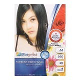 BLUEPRINT Photo Paper Stardust 260 gsm A4 [BP-SPA4260] (Merchant) - Kertas Foto / Photo Paper