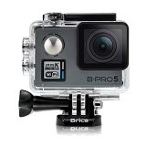 BRICA Alpha Plus B-PRO5 - Grey - Camcorder / Handycam Flash Memory