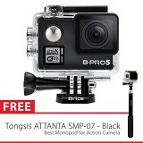 BRICA B-PRO5 Alpha Plus + Attanta Monopod SMP-07 (Merchant) - Camcorder / Handycam Flash Memory