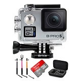 BRICA B-PRO5 Alpha Plus Edition Paket A - Silver - Camcorder / Handycam Flash Memory