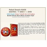 BeeDesign Desain Kaos Distro Retro Style 1 DVD (Merchant) - Software Illustration / Design Licensing