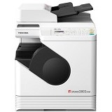 TOSHIBA e-Studio 2802 AM - Mesin Fotocopy Hitam Putih / Bw