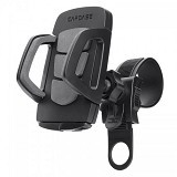 CAPDASE Racer Strap Version Bike Mount Holder [ 	HR00-BT01] - Black - Gadget Mounting / Bracket