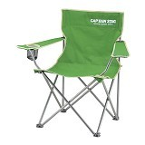CAPTAIN STAG Folding Lounge Chair - Green (Merchant) - Outdoor Compact Chair