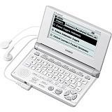 CASIO Kamus Elektronik EW-ID100SR - Silver
