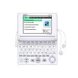 CASIO Kamus Elektronik EW-ID2000 - Silver