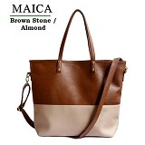 CEVIRO Maica - Brown Stone/Almond - Shoulder Bag Wanita