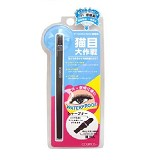 COSMOS COSMETIC Waterproof Eyeliner No. 1 - Smokey Black - Eyeliner