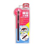 COSMOS COSMETIC Waterproof Eyeliner No. 2 - Sunkissed - Eyeliner