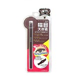 COSMOS COSMETIC Waterproof Eyeliner No. 6 - Chocolate - Eyeliner