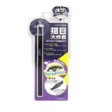 COSMOS COSMETIC Waterproof Eyeliner No. 9 - Envy - Eyeliner