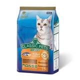 CP CLASSIC Cat Tuna 1,5kg [DC.CP08TNA] (Merchant) - Makanan Kucing