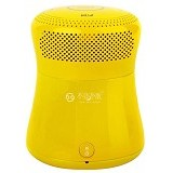 CSI Bluetooth Speaker TF Card with NFC [BV300] - Yellow - Speaker Bluetooth & Wireless