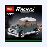 DECOOL 2222 Racing [305002788] (Merchant) - Building Set Transportation