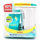 DETTOL Auto Sabun Cuci Tangan Kit 250ml Cucumber Kit