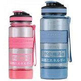 DIMARCO Paket Magic Energy Bottle Ion 500ml & 1000 ml - Botol Minum
