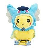 DKB SHOP Boneka Pikachu Gyrados Pikazard (Merchant) - Boneka Karakter / Fashion
