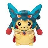 DKB SHOP Boneka Pikachu Lucario Rare Limited (Merchant) - Boneka Karakter / Fashion