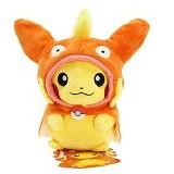 DKB SHOP Boneka Pikachu Magikarp Rare Ori Impor (Merchant) - Boneka Karakter / Fashion