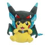 DKB SHOP Boneka Pikachu Mega Charizard Smile (Merchant) - Boneka Karakter / Fashion