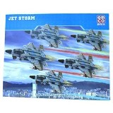 EMCO Jet Storm [BRIX 8819] - Building Set Transportation