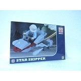 EMCO Star Skipper - Building Set Transportation