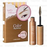 ETUDE HOUSE Color My Brows - 02 Light Brown - Eyebrow Color