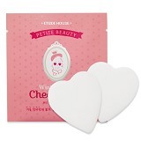 ETUDE HOUSE Petite Beauty Winter Proof Cheeks Patch - Perawatan Wajah Sensitif