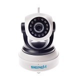 EXCLUSIVE IMPORTS SIEPEM S6203Y-WRA 720P IP Camera [E04030001409501] - White - IP Camera
