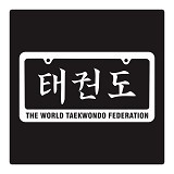 FIGHTERSTOWN Cutting Sticker Martial Arts Tae Kwon Do Plate - Organizer Mobil