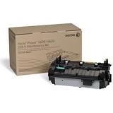 FUJI XEROX Fuser Maintenance Kit 150K 115R00070