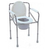 GEA Commode Chair Tanpa Roda [FS894] (Merchant) - Kursi Roda