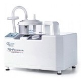 GENERAL CARE Suction Pump [7E-A] (Merchant) - Terapi Pernapasan / Nebulizer