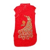 GOODSTORY CNY Chinese Dress Cheongsam Qibao Size 4 - Golden Peacock Red